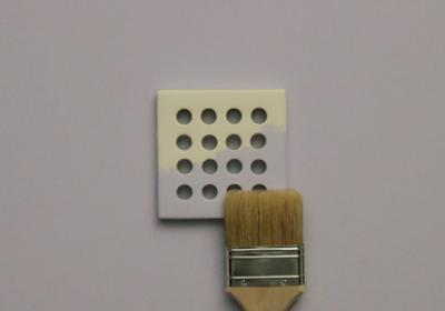 kratka wentylacyjna  10.5 x 10.5 cm
